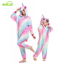 Купить с кэшбэком EOICIOI Family Christmas Pajamas New Animal Starry Pajamas Winter Warm Cartoon Sleepwear Matching Outfits Mother Kids Onesie