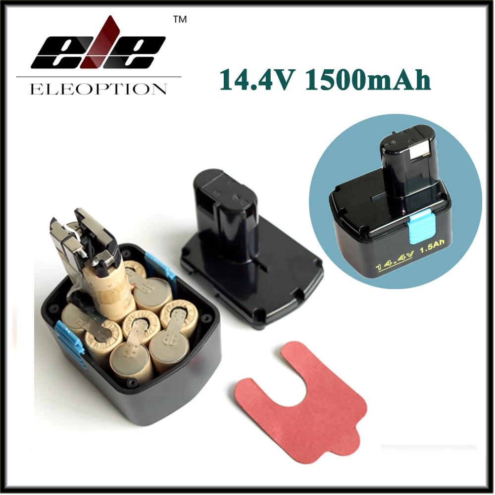 Eleoption Rechargeable Battery for Hitachi 14 4V EB1414S EB 1412S EB 1414 EB 1414L EB 1414S