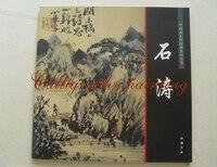Pincel chinês tinta pintura caligrafia sumi-e álbum shi tao paisagem xieyi