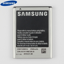 Original Samsung Battery EB615268VU For Samsung GALAXY Note I889 I9220 N7000 Genuine Replacement Phone Batteries 2500mAh стоимость