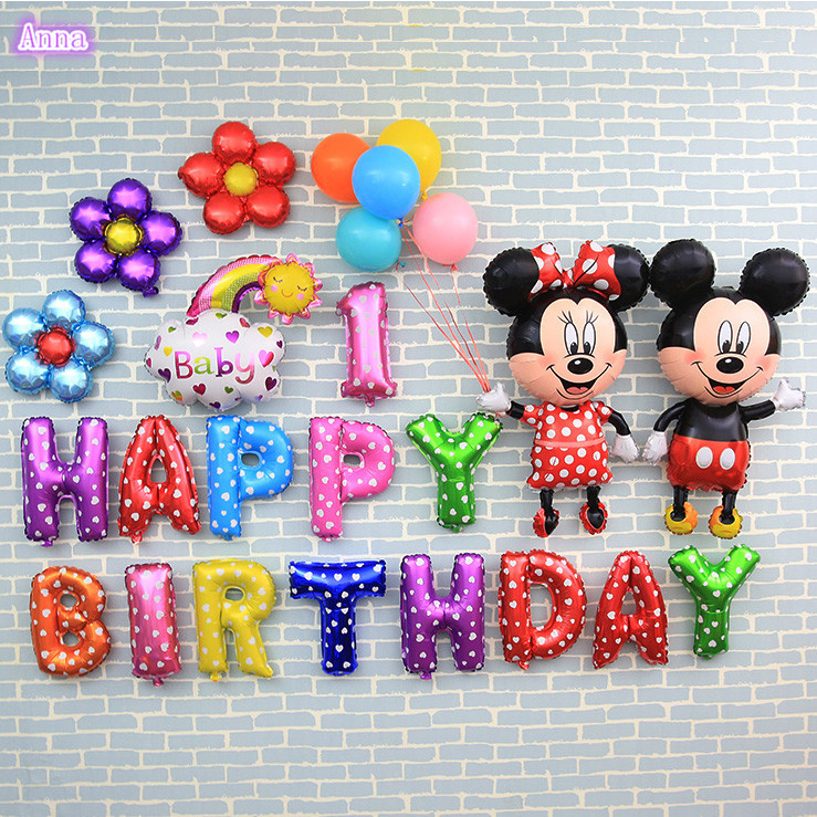 13pcs/lot 16inch multicolor foil birthday letter balloons Happy Birthday shaped ballons party globos 1st decor
