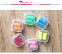 5Pairs comfort earplugs noise reduction Foam Soft Ear Plugs box-packed Earplugs Protective for sleep slow rebound earplugs cheap GT-015 PU sponge sound proof