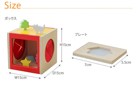 candice guo brinquedo de madeira educacional montessori