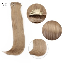 Neitsi 14 3Pcs/Set 75g Clip in on Synthetic Hair Extensions Straight Hairpieces 530#