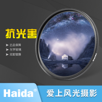 Anti light Loss Filter 77mm 82mm 67 72/95/55/49/46/58mm Natural Night Filter Light Pollution Filter for Canon Nikon Sony