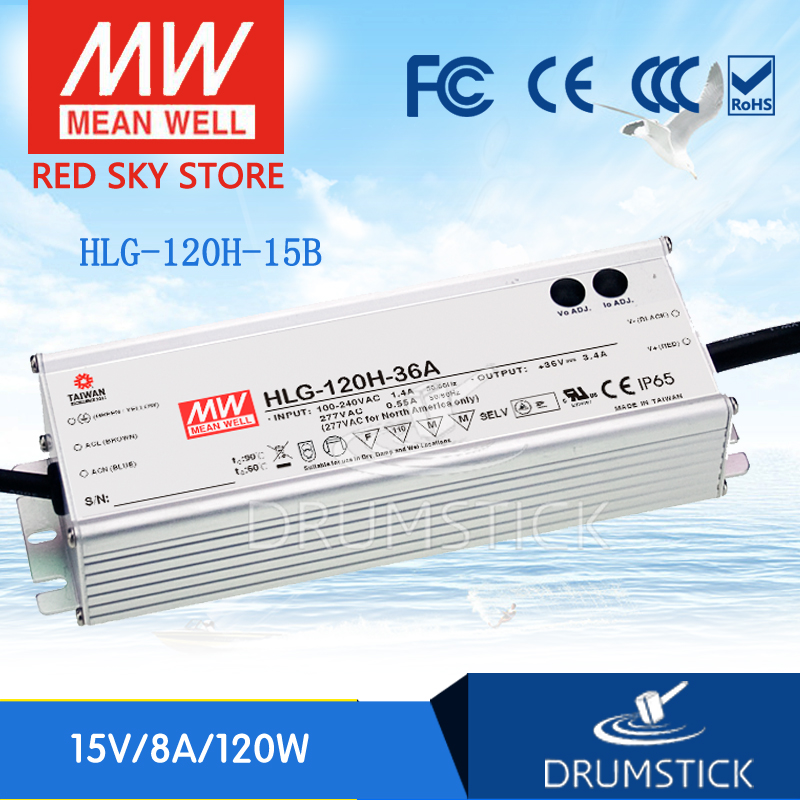 100% Original MEAN WELL HLG-120H-15B 15V 8A meanwell HLG-120H 15V 120W Single Output LED Driver Power Supply B type [Real6] 1mean well original hlg 120h 15d 15v 8a meanwell hlg 120h 15v 120w single output led driver power supply d type