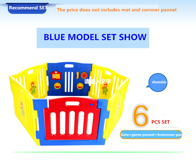 6pcs set high quality export plastic baby playpen strong stable baby fence baby play ground