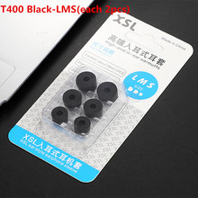 Xingshenglong 6pcs T400 Memory cotton earpiece Soundproof silica gel suitable for Sony  ATH earphone