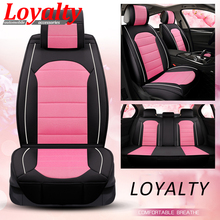High Quality Colorful Car Seat Covers Universal linen faux car interior accessories cushion styling fashion car pad seat covers car covers cushion para funda automovil protector asientos coche car styling automobiles cubre auto accessories car seat covers