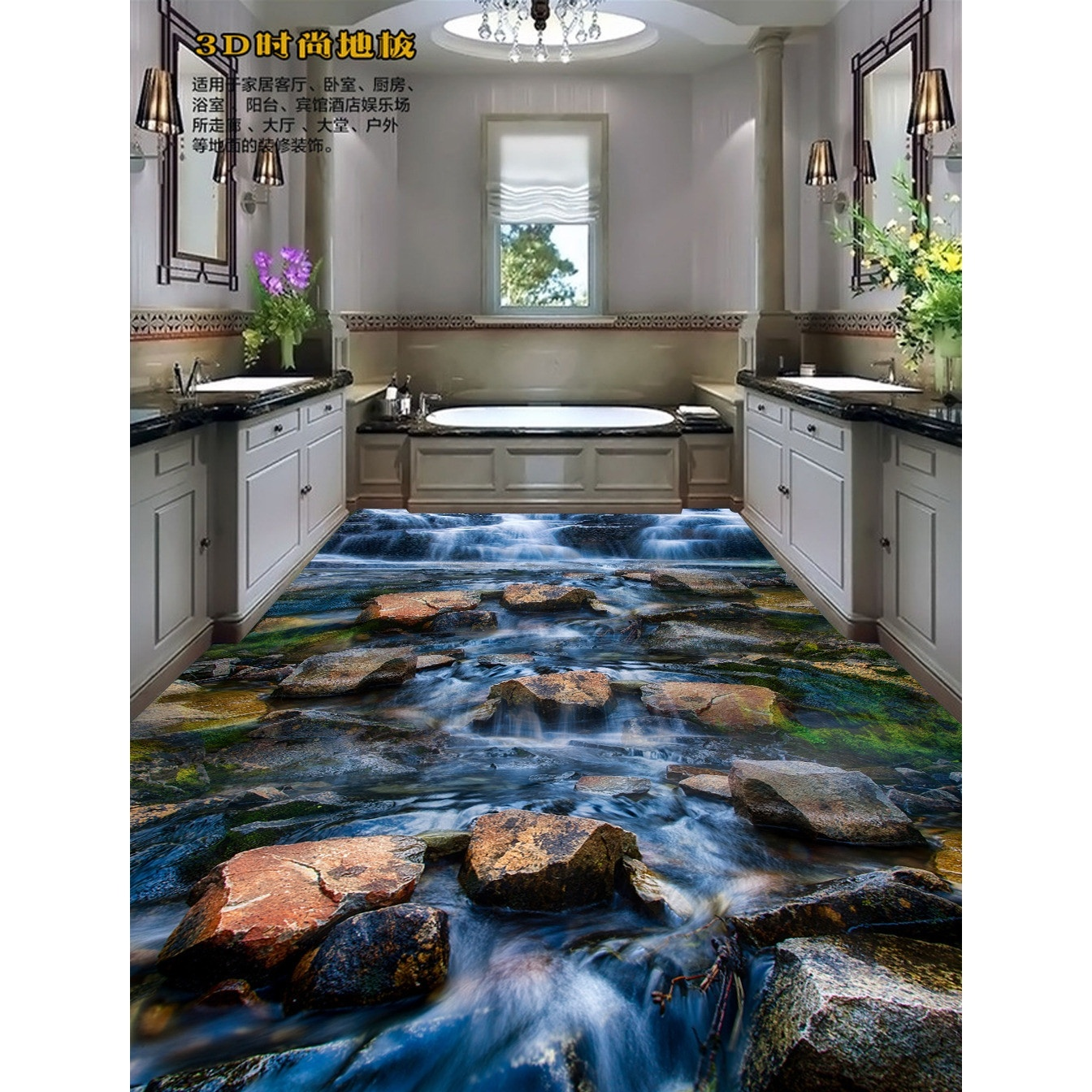 3d Pvc Flooring Custom Wall Sticker 3d Stream Stone Floor Stickers Lotusf Bathroom Flooring