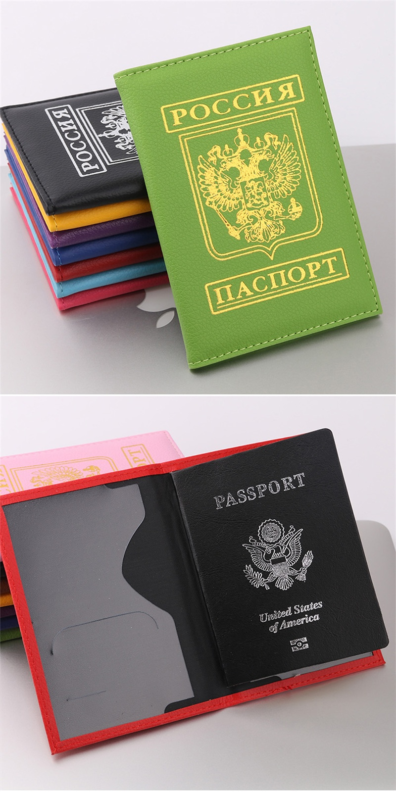 russia-double-eagle-passport-d2