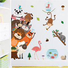 Peeking Cartoon Animals Wall Sticker for Kids Room Wall Background Decals Lion Panda Bear Mural PVC DIY Poster Child Bedroom Hot(China)