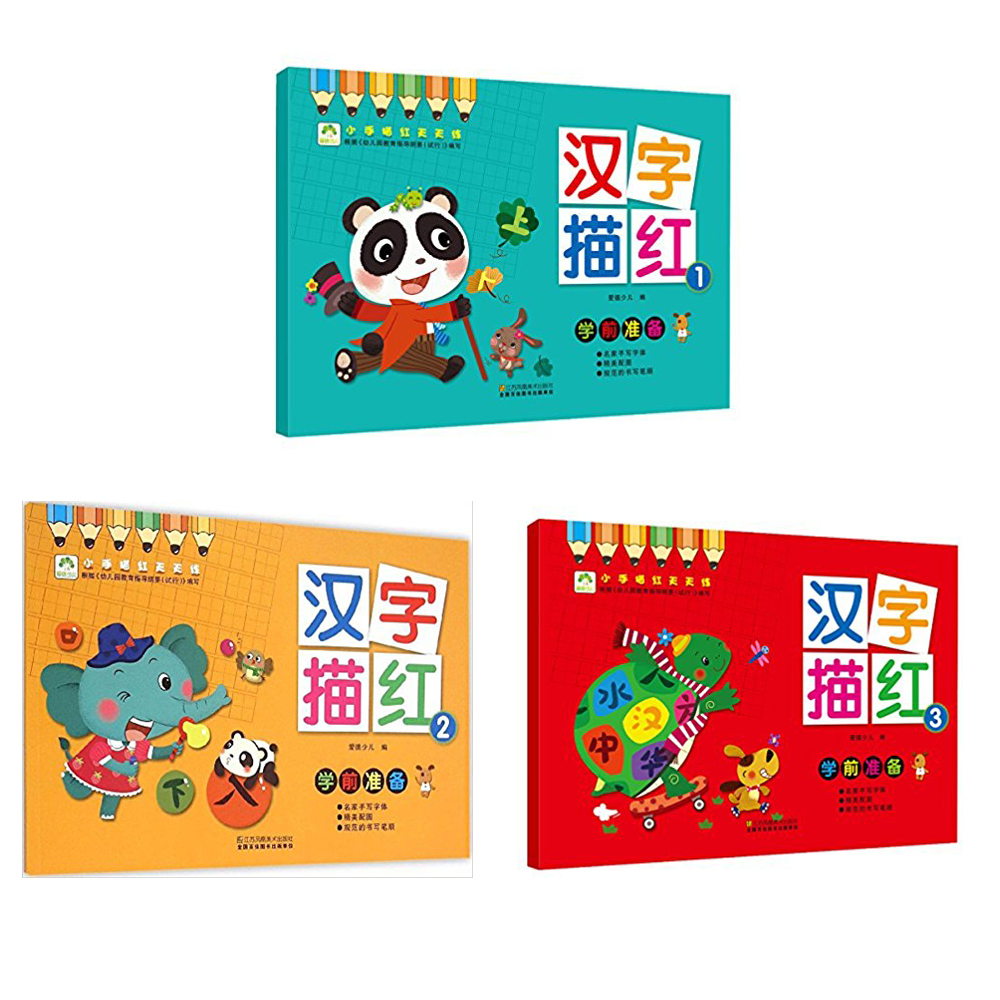 3pcs/set Chinese Characters Han Zi Copybook Chinese Exercise Books Workbook For Children Toddler Early Educational