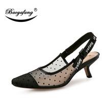 BaoYaFang New arrival 5.5cm Strange Heel Ladies Pumps women wedding shoes Fashion High shoes woman все цены