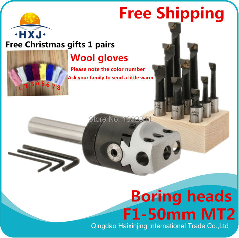 MT2 taper, F1-12 50mm boring head with MT2 shank and 9pcs 12mm boring bars, boring head set,  best quality kit of boring head 50mm 9pcs f1 12 mt3 1set