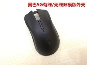 Оригинальный Новый Топ чехол для мыши Mamba Chroma 5G беспроводная мышь 16000 точек/дюйм