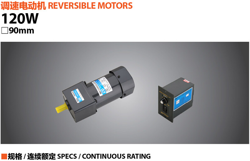 120W velocity modulation motors AC speed control gear motors 5-series and a gear box with a ratio of 3:1 and a mounting bracket investigation of modulation techniques for multilevel inverters