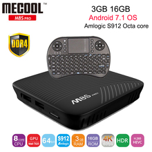 Mini M8S Professional m8spro Android 7.1 TV Field S912 Quad Core Wifi 3G 16G Reminiscence Sensible IPTV Set high Field Emmc DDR4 media participant mini computer