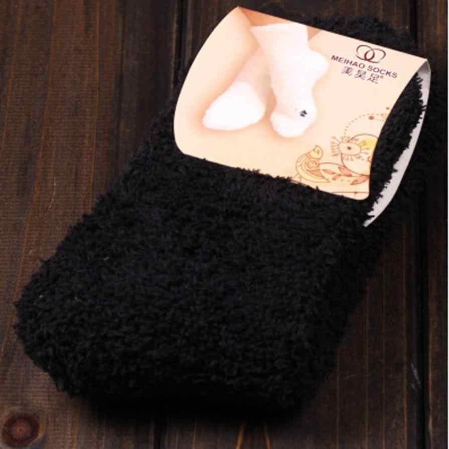 MUQGEW fabuloso elástico hogar mujeres niñas suave cama suelo calcetines mullido cálido invierno transpirable puro varios colores disponibles calcetín