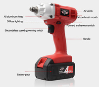 18V Integrated Type Wrench Cordless Rechargeable Lithium Battery Car Socket Impact Digital Electric Wrench 280 Torque
