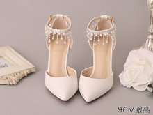 2016 sale fashion Vogue 4 color woman summer shoes T-stage Classic Dancing High Heel Sandals Sexy Stiletto/Party wedding shoes