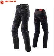 SCOYCO P043 ткань оксфорд мотокросс брюки, мотоцикл брюки с колена хип площадку. equipamento pantalon moto