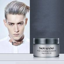 Farvehår Voks Styling Pomade Sølv Bedstemor Grå Midlertidig Hårfarve Engangsmodestøbning Muddercreme