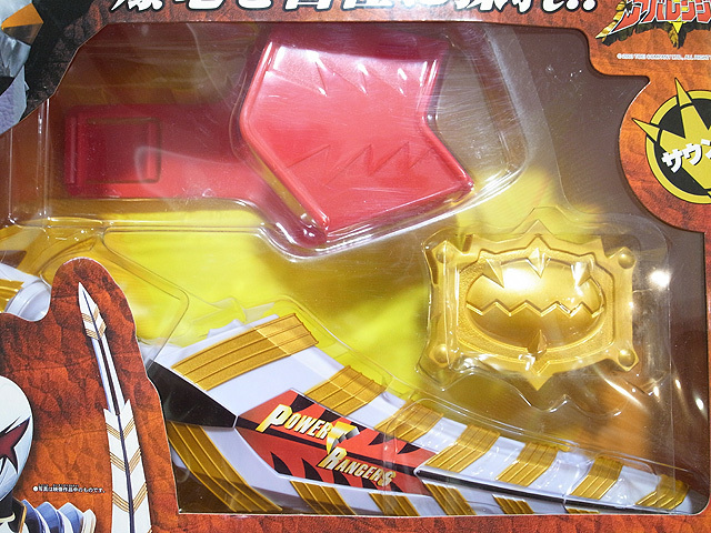 Original Japan Bandai Dino Thunder White Quadro Drago Sword