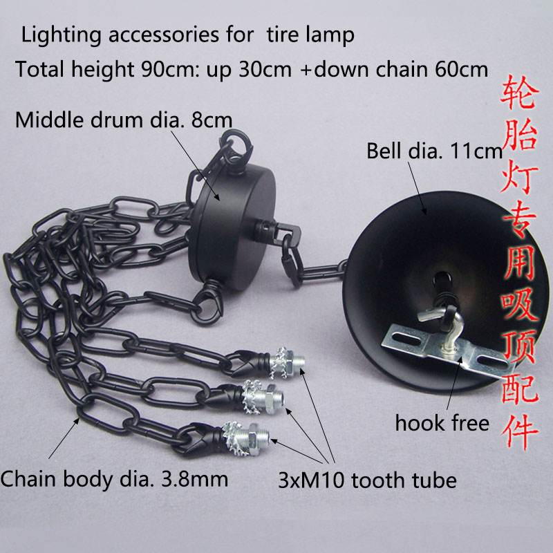 10 pcs Pendant lamp ceiling plate hanging chain bell bearing fittings DIY lighting accessories for tire lamp