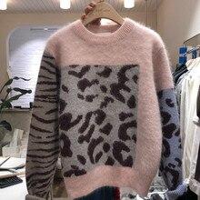 HAMALIEL, высокое качество, женский розовый лоскутный Леопардовый вязаный пуловер, Повседневный, Осень-зима, толстый норковый кашемировый свободный свитер, топы