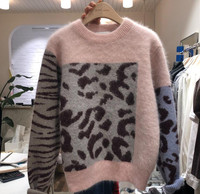 HAMALIEL High Quality Women Pink Patchwork Leopard Knitting Pullover Casual Autumn Winter Thick Mink Cashmere Loose Sweater Tops