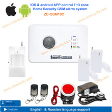 Free shipping  home security GSM alarm system with SMS control home device by  relay output voice prompt two way intercom