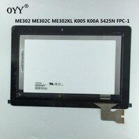 מטריקס מסך מגע LCD תצוגת Digitizer עצרת לוח עבור תזכיר ASUS ME302KL ME302C ME302 K005 K00A 5425N-בפנלים וצגי LCD לטאבלט מתוך מחשב ומשרד באתר