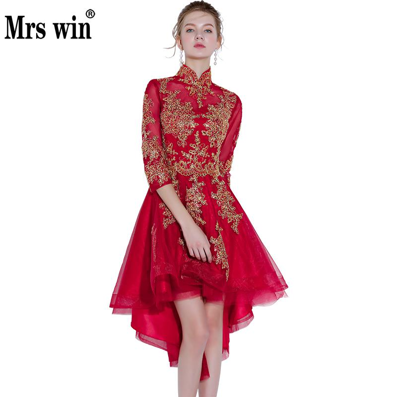 Robe De Soiree 2018 New The font b Red b font Banquet Half Sleeve Front Short