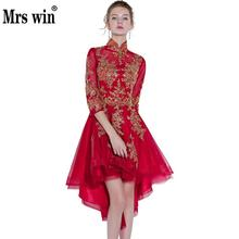 New Red Half Sleeve Prom Dress