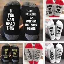 Funny Socks Women Men Cotton Cartoon Cute Long Letter Harajuku Ladies White Glitter Hip Hop Fashion