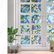 60 by 200 Cm Vinyl Static Cling Window Shade,Blue Orchid Privacy Stained Glass Decorative Film Heat Control Tint