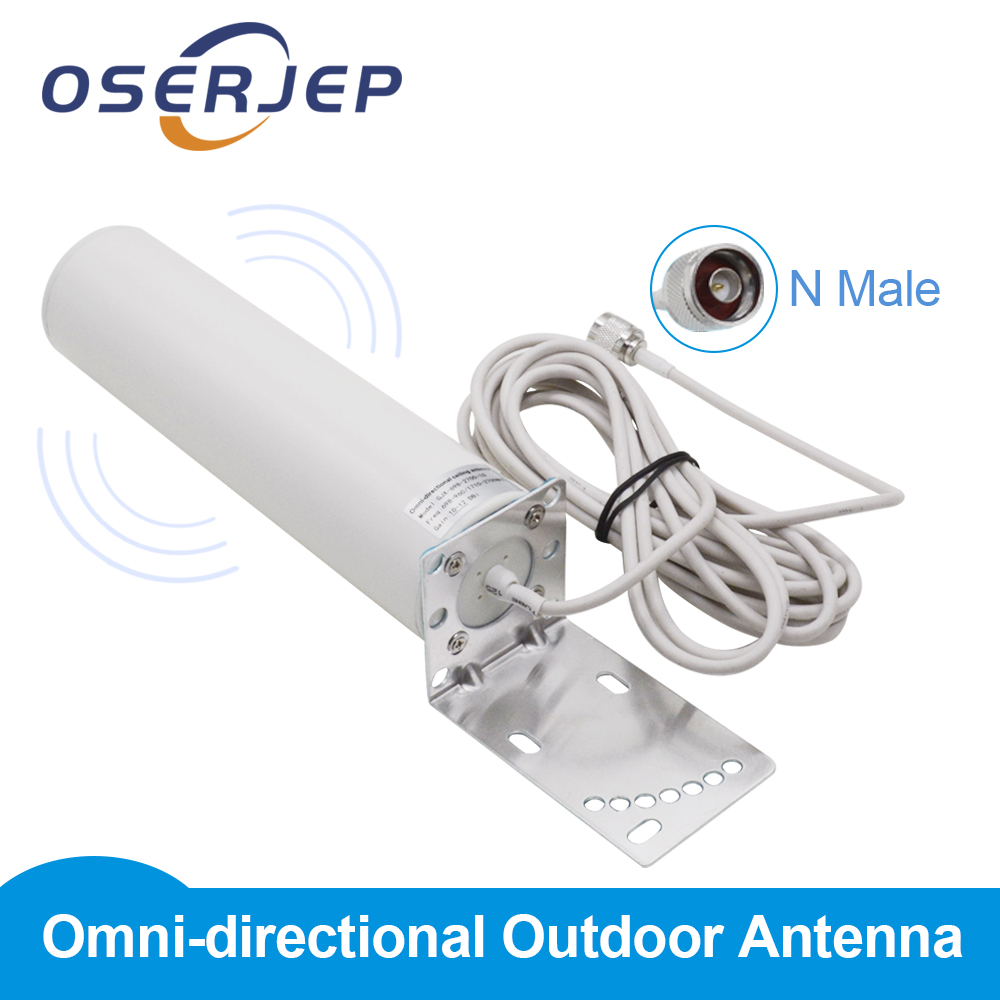 1.2GHz 12dBi SMA Outdoor Yagi Directional Antenna for Cell Phone Signal Booster