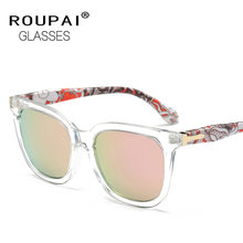 ROUPAI New Fashion Male Polarized Sunglasses Lady Camouflage Frame Korean Style Polariscope Cool Oculos De Sol Lunettes EW118