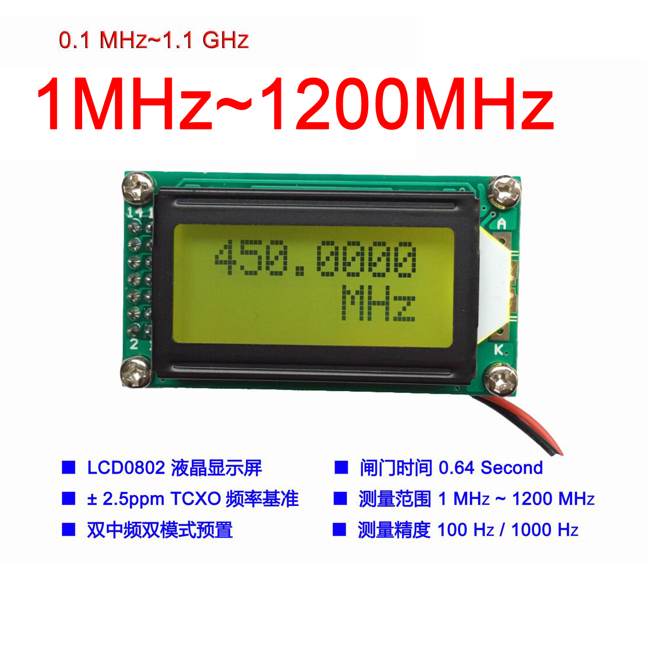 01 60mhz 20mhz 24ghz Rf Singal Frequency Counter Tester Green 8 24 Ghz Field Strength Meter Circuit With Optional Amplifier 1mhz1200mhz 12 Digital Led Pic16f648a For Ham Radio
