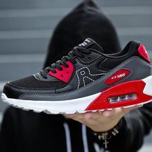 Outdoor Men and Women Sneakers Running Shoes