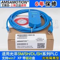 SN SM SH SR DL NK Series PLC Programming Cable Communication Data Download Cable USB KOYO