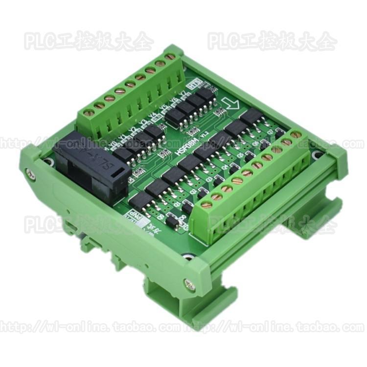 8-способ вывод ПЛК Мощность усиления фотоэлектрический изоляции IO релейная Защита доска Электромагнит постоянного тока привод клапана