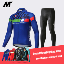 MYSENLAN Summer long-sleeved Jersey suit men bicycle mountain bike spring and autumn short-sleeved clothes long sleeved overalls suit male wear spring and autumn workshop factory clothes jacket auto repair clothing sanitation tooling l