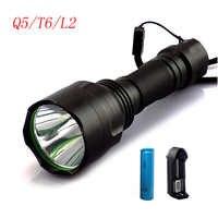 Высокомощный светодиодный фонарь L2 T6 Q5, Переносной Фонарь для вспышки, лампа Linternas 18650, батарея Linterna для охоты, кемпинга