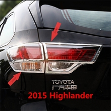 Silver Color 4pcs/set Fit For Toyota Highlander 2015 Rear Lights Cover frame with High Quanlity ABS lamp trim Lights eyebrows