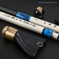 Fishing rod meters 5.4 5.7 6.3 7.2 meters ultra light ultra hard carbon taiwan fishing rod Japanese quality