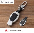 Genuine Leather Key Case for Benz