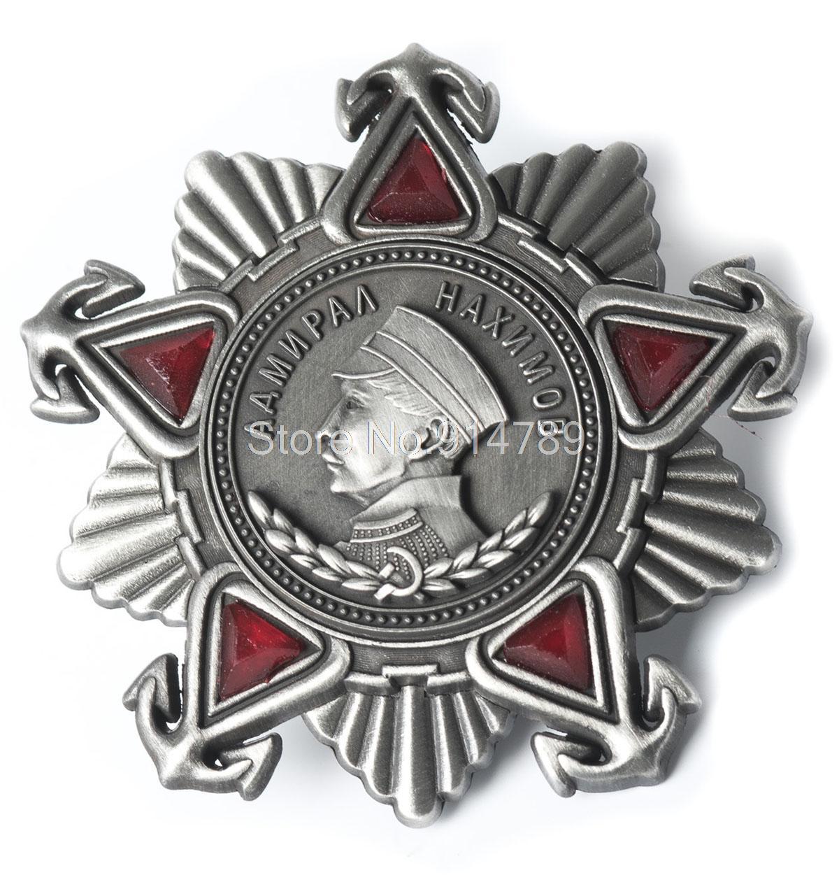 WWII SOWJETUNION UdSSR 2. PAVEL NASIMOV MEDAILLE AUSZEICHNUNG - Kostüme