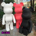 "21 "" 53 cm 1000% Bearbrick DIY juguete moda para coleccionistas Medicom juguete Be @ rbrick obras de arte"
